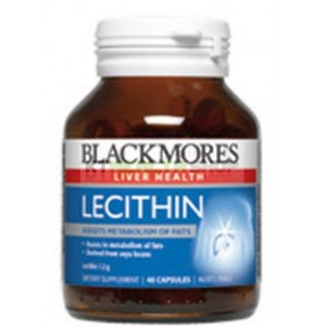 BlackMores Lacithin 1,200mg. 100 เม็ด